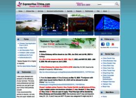 expressvisa2china.com
