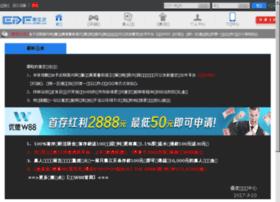 Ezyfone.net