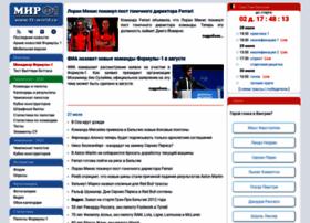 f1-world.ru