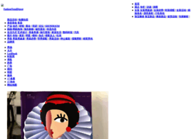 fashiontrenddigest.com