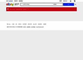 feedback.ebay.com.hk