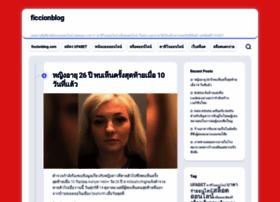 ficcionblog.com