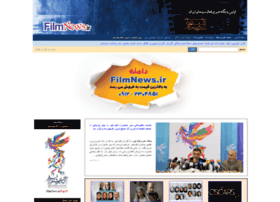 filmnews.ir