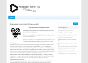 filmxe.ru