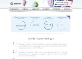 flash-newsite.ru