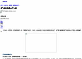 flashgame9.com