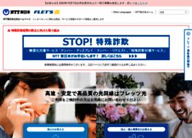 flets.com