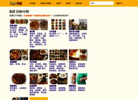 foodno1.com