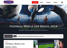 footballworldcupbrazil2014.com