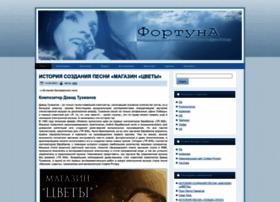 fortuna-rotaru.com