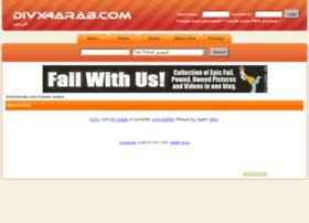 forum.divx4arab.com