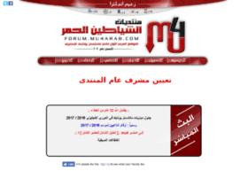forum.mu4arab.com