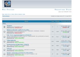 forum.pocketbulgaria.com