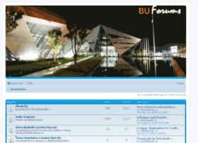 forums.bu.ac.th