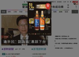 forums.chinatimes.com