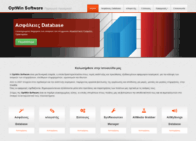 fotissoftware.com