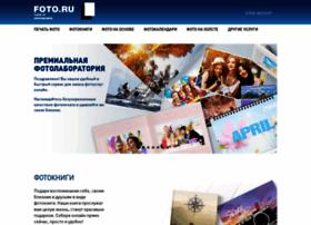 foto.ru