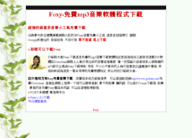 foxy.servebbs.com