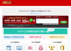 fraudfinder.net