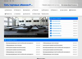 free-news-distribution.com
