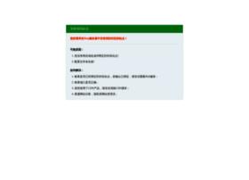 freeclassifiedsdirectory.com