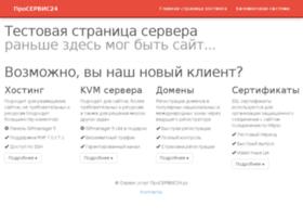 funsib.ru