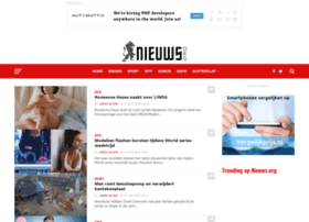 funzine.nl