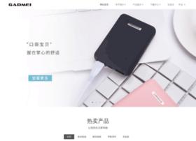 gadmei.com