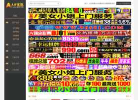 game-ban-sung.com