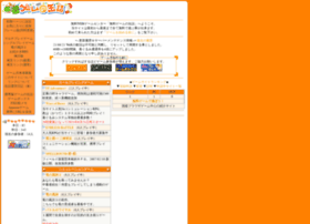 game-can.com