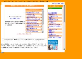 game-ou.com