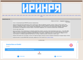 gameforums.ru