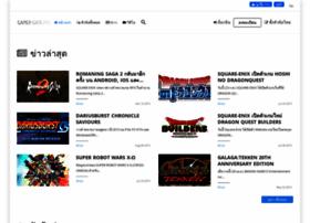 gamer-gate.net
