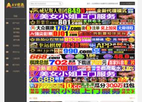 gazeteokuyun.net