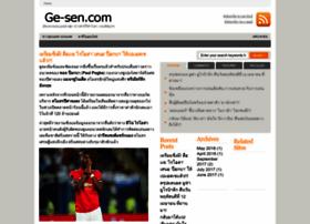 ge-sen.com