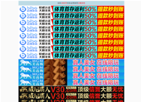 geekoteca.com