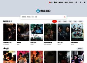 gemptc.com