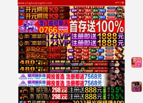 gerai-online.com