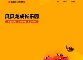 ggl.com