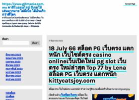 gifmania.com.mx