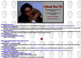 gilead.org.il