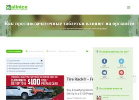 ginecolog-online.ru