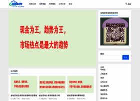 glassfiber22.ec51.com