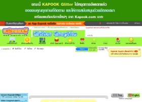 glitter.kapook.com