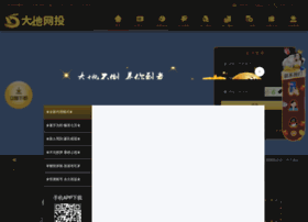 globalc2c.com