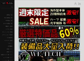 gmt-web.com