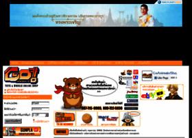 go-animate.com