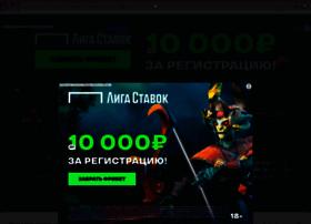 goha.ru