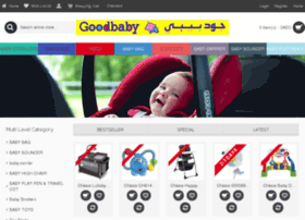 goodbabydubai.com
