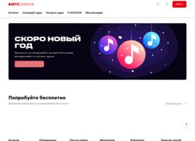 Goodok.mts.ru